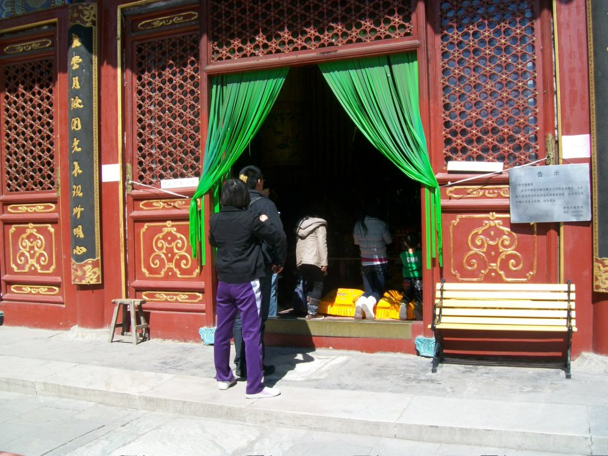 Places to Visit in Beijing: Tanzhe Temple Part III