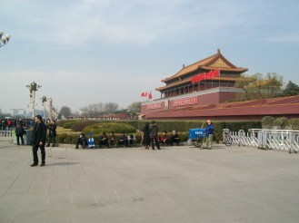 Another picture of the garden area next to Tiananmen Square.