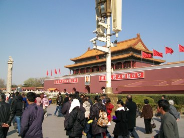 Are we in Tiananmen Square or not? It wasn't always easy to tell where to go or how to get there in Beijing.