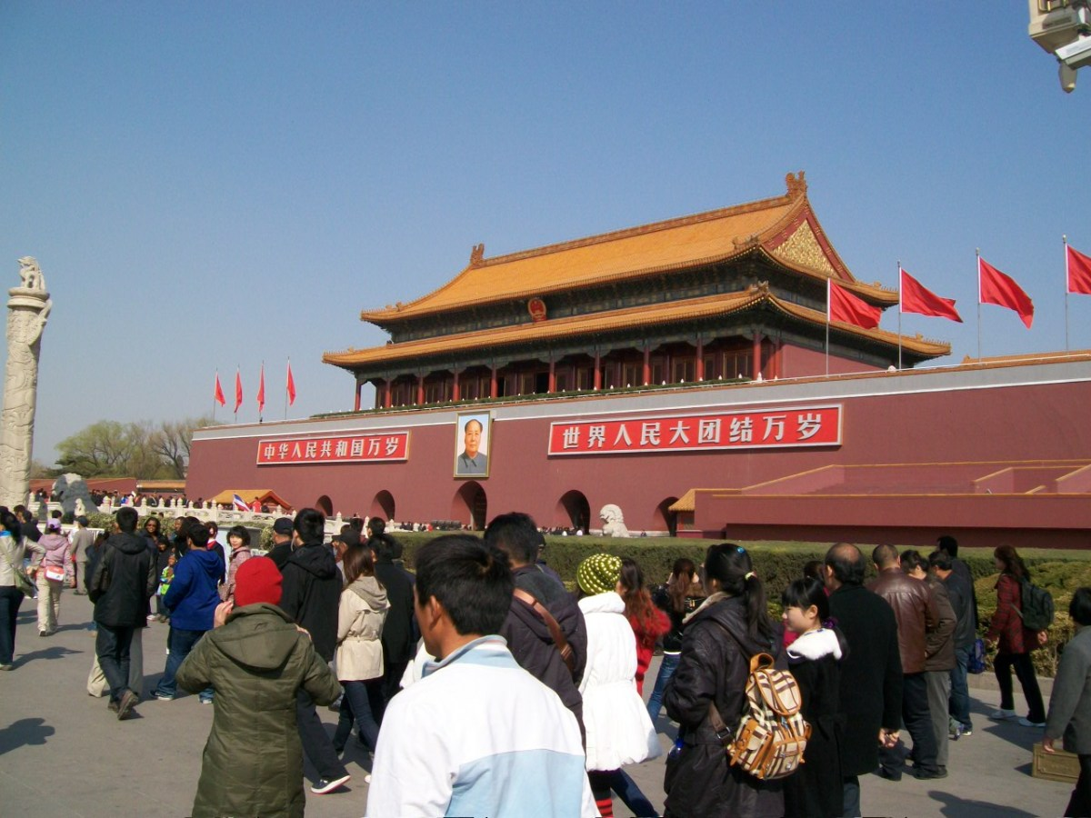 Beijing Tourism: Still Trying to Find the Entrance to the Forbidden City Part II