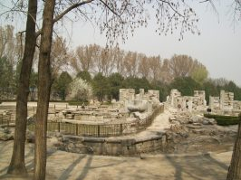 The whole Yuan Ming Yuan complex was like a labyrinth, but at the end of our visit was a REAL labyrinth.