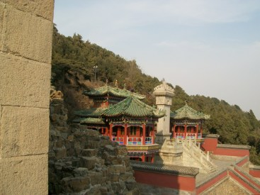 The Summer Palace in Beijing is listed as an UNESCO World Heritage Site.