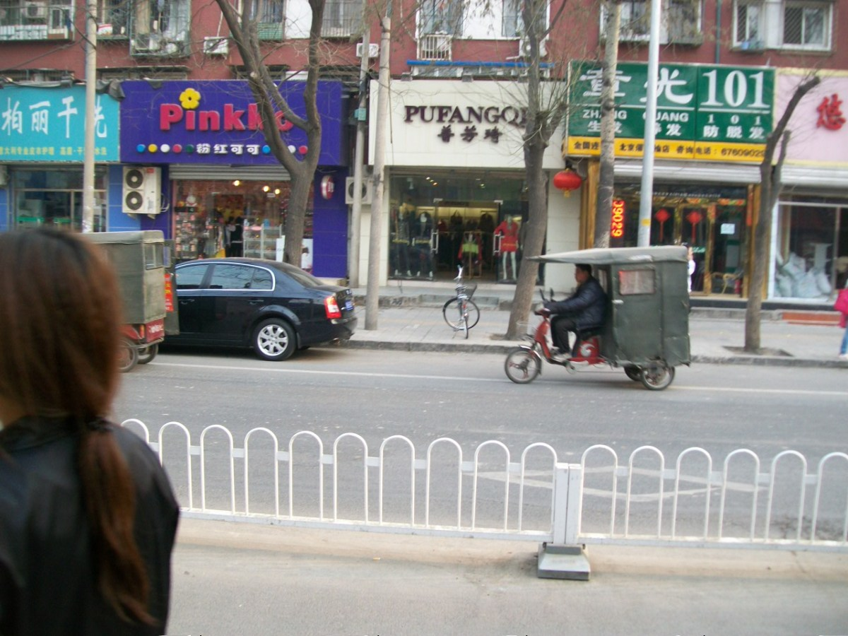 Things to Do in Beijing: People-Watching Part IV