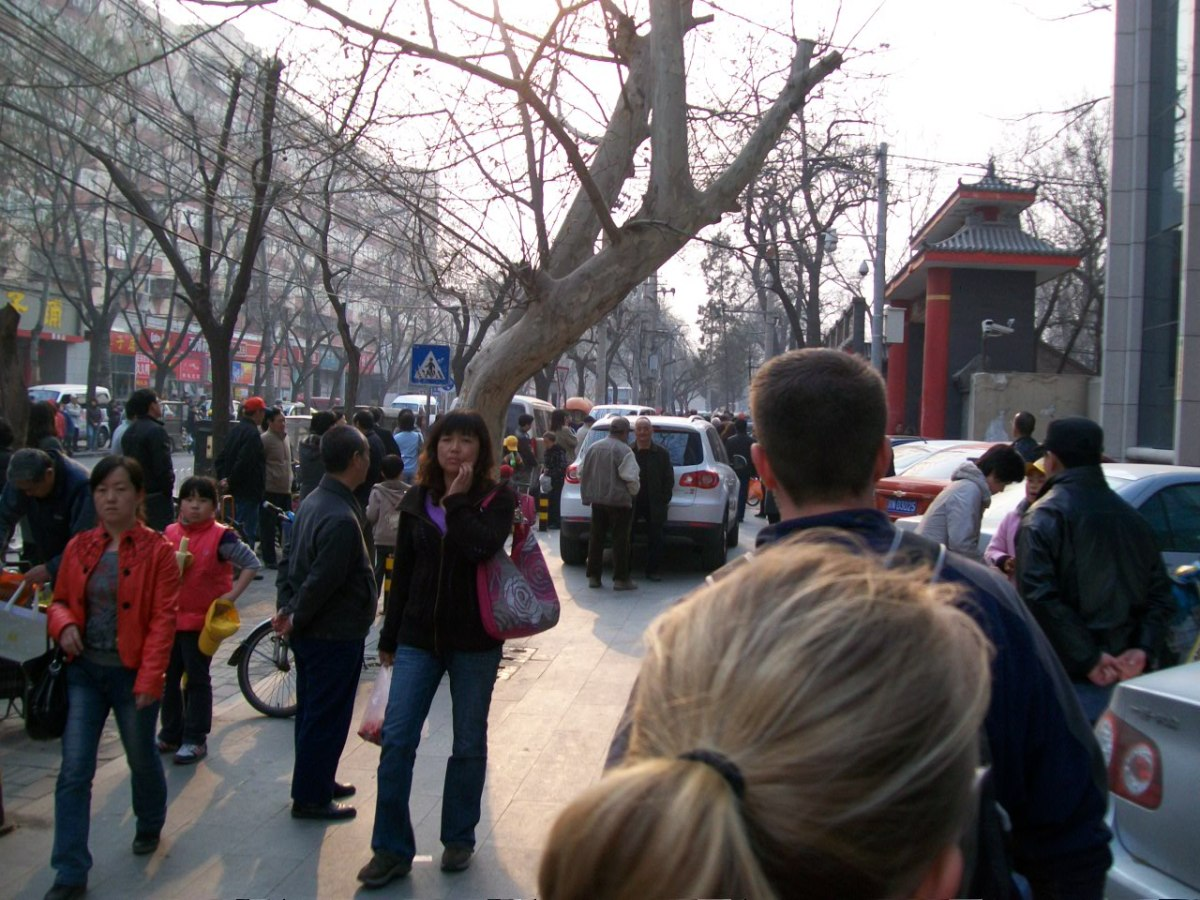 Beijing Sightseeing: An Accordion Player on the Street