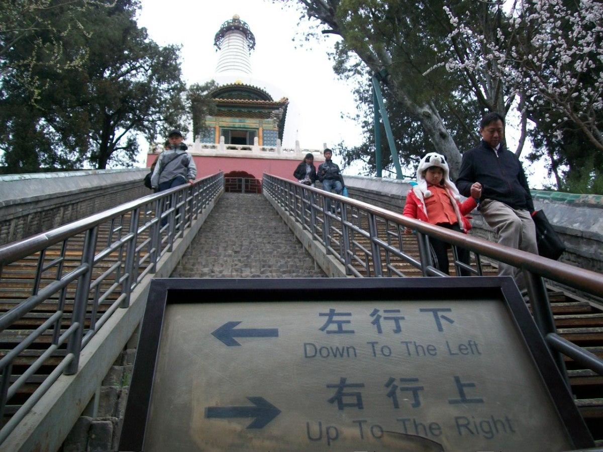 Beihai Park, Beijing, China: Photo Gallery