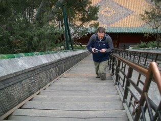 Steep Stairs in Beijing
