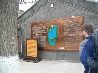 Beihai Map