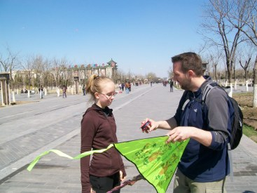 Flying Kites in Yongdingmen Square