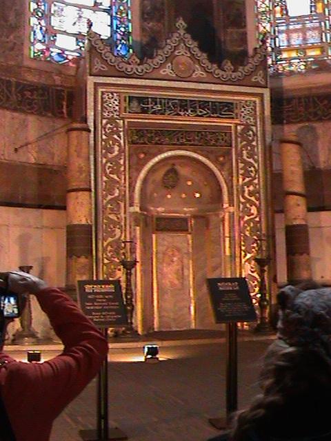 Istanbul: Haghia Sofia Part III