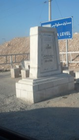 "This was the ""Sea Level"" sign on the way to the Dead Sea. The Dead Sea is the lowest point on the planet, so this sign was important."