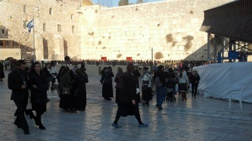 The Western Wall in Jerusalem, Israel.