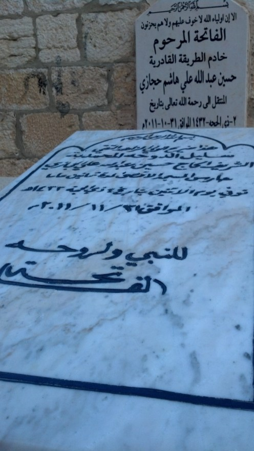 A tombstone at the Mount of Olives in Jerusalem, Israel.