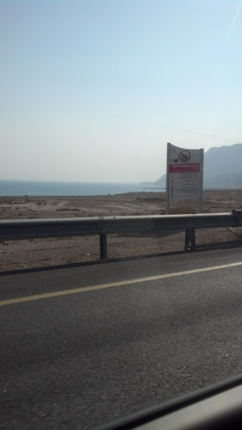The Dead Sea in Israel.