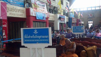 Thailand Bangkok Hua Lamphong Train Station Signs