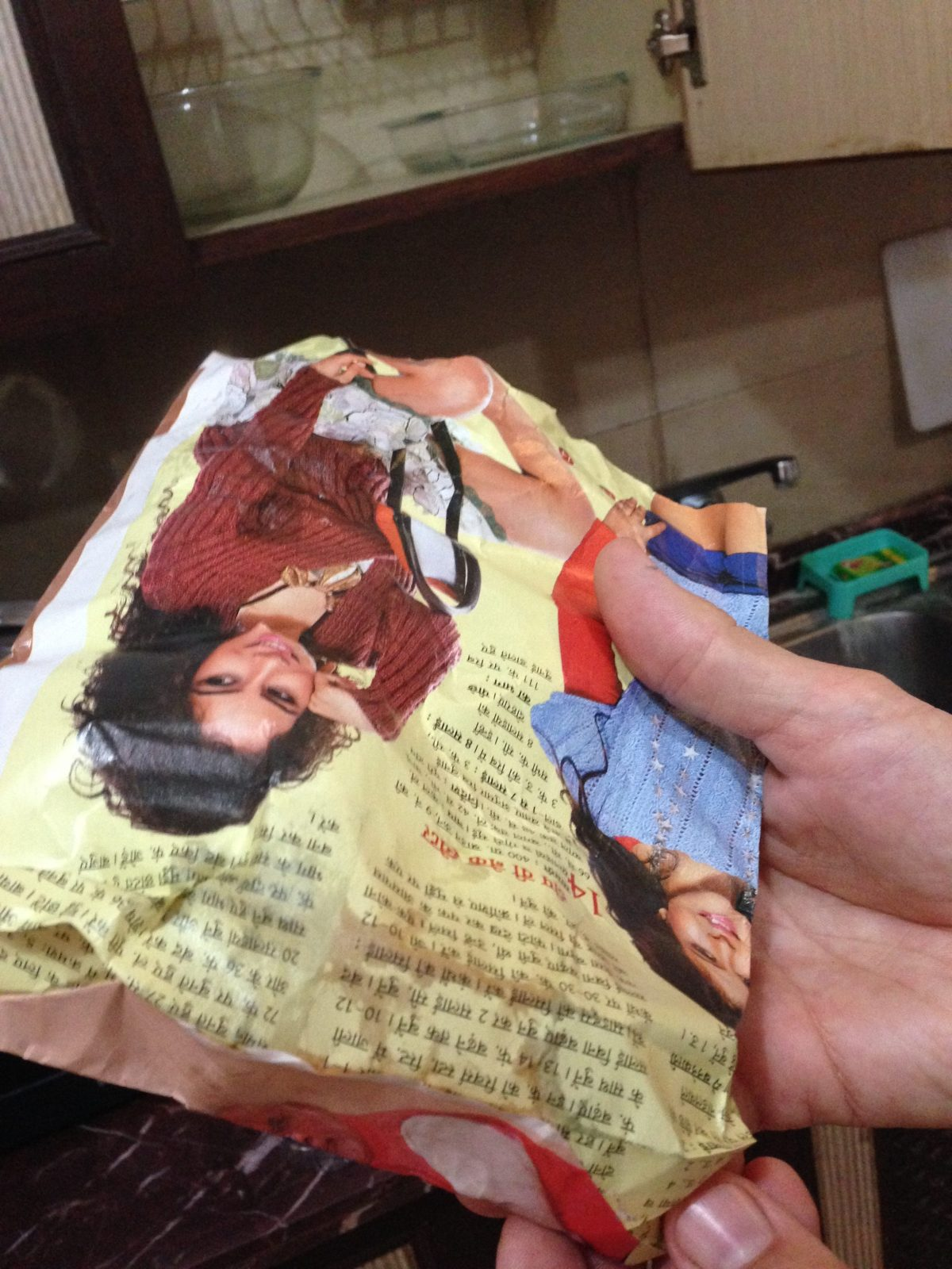 Delhi: Handmade Newspaper Bag for Rice and Eggs