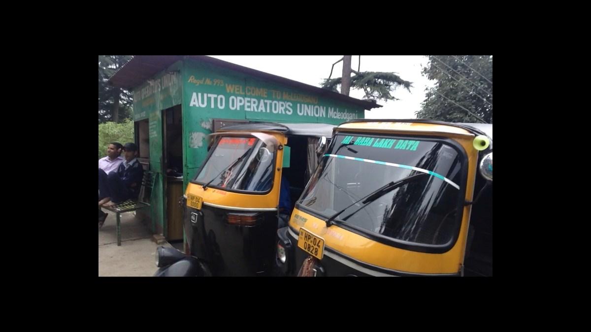 Mcleodganj: Tuk Tuk and Taxi Station at Auto Operator's Union
