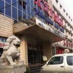 Yongdingmen Hotel