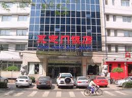 Hotels in Beijing China: The Yongdingmen