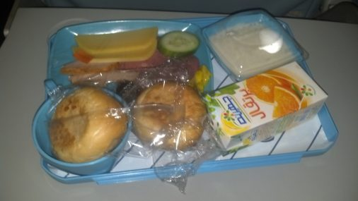 Egypt to Israel Airport Food
