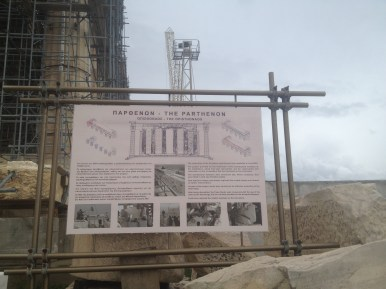"This sign talked about the ""opisthonaos"" or ""rear porch"" of the Parthenon. At the time, it was being restored."