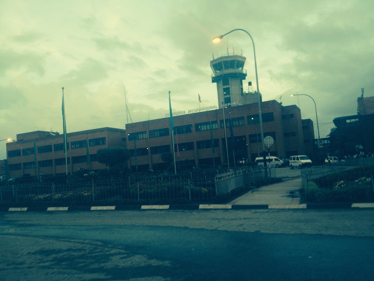 Kathmandu Airport: Photo Gallery