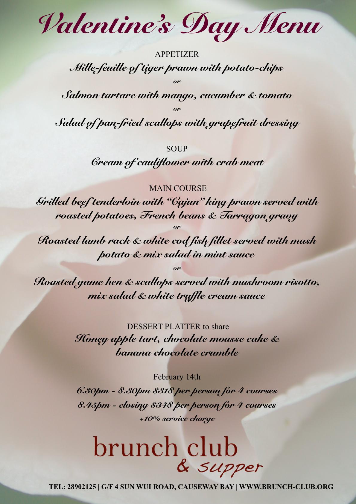 Valentine's Day menu Causeway Bay