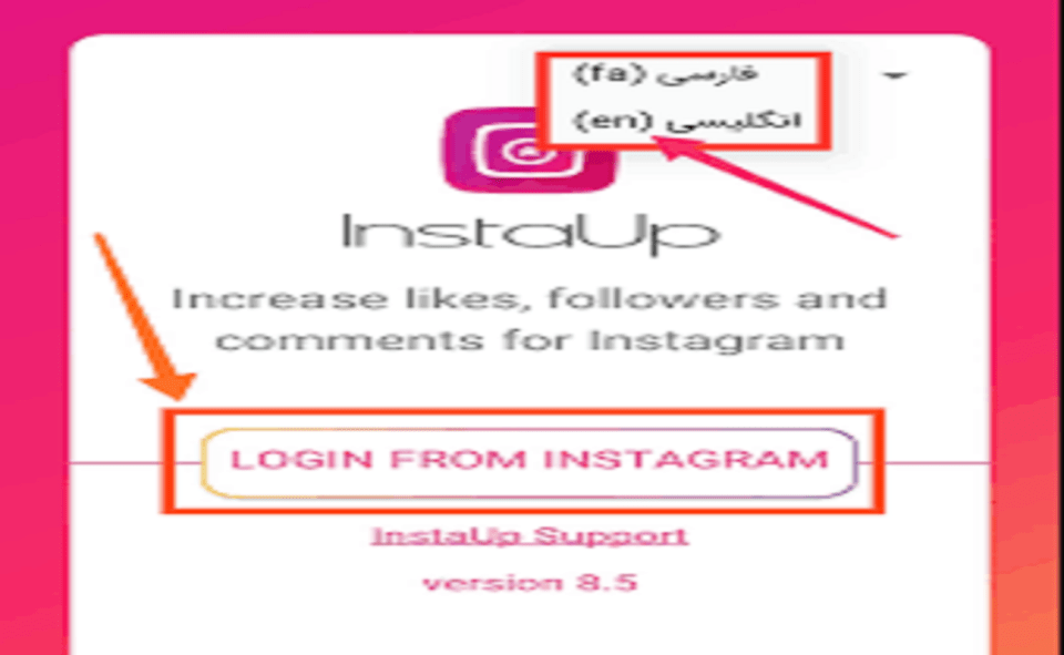 Image Of What is InstaUp App
