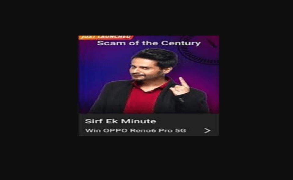 Image Of How To Participate In Sirf Ek Minute Flipkart Quiz