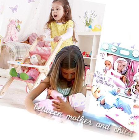 jouets fille_stéréotypes maternels_2