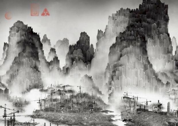 Yang Yongliang_1