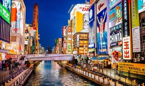 大阪、関西、淀川