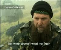 gelayev2