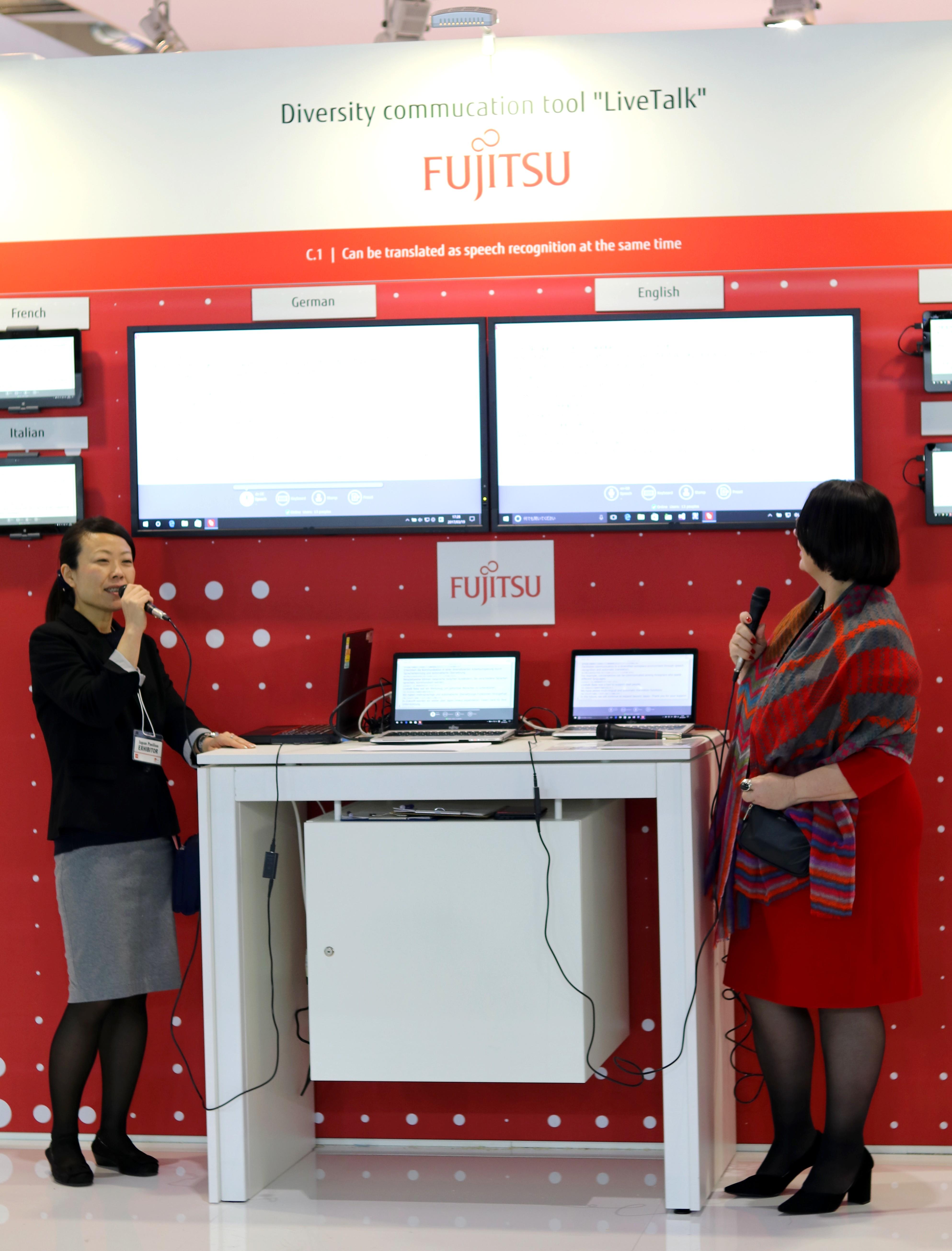 """Fujitsu Introduces """"LiveTalk"""" at CEBIT"""