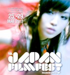 Japan filmfest 2011