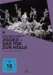 Jigoku - Das Tor zur Hölle_cover_2D
