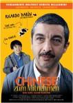 Chinese-mit-Hauptplakat