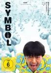 dvd-cover-symbol