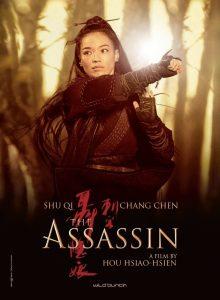 the-assassin-plakat