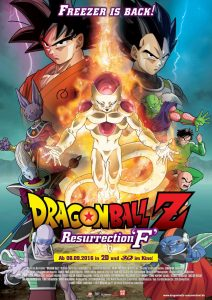 dragonball-z-resurrection-f-plakat