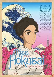 miss-hokusai-plakat