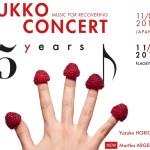 Fukko Concert
