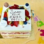 Yasushi Sasakiのバースデーケーキ