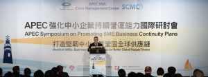 Bryan-2013-APEC-Keynote-Wide Bryan---2013-APEC-Keynote-Wide
