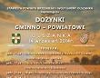 Zaproszenie na Dożynki Gminno - Powiatowe