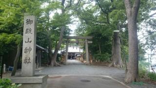【御殿山神社】