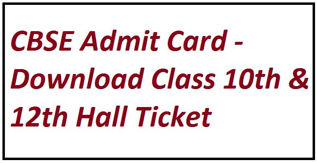 CBSE 12th Admit Card 2021