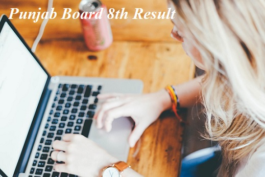 PSEB 8th Class Result 2021