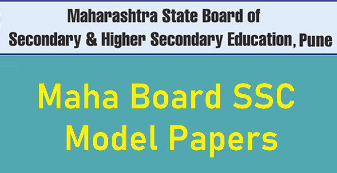 Maharashtra SSC Question Papers 2022
