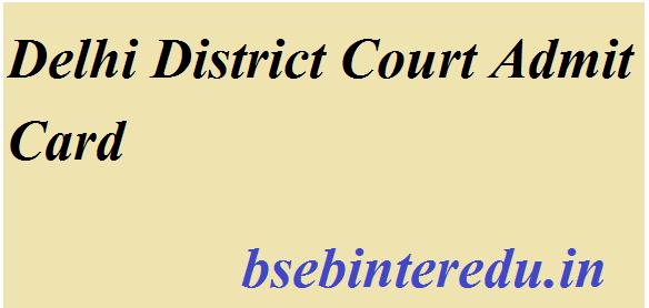 Delhi District Court Admit Card 2021