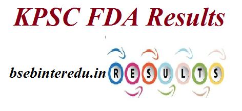 केपीएससी एफडीए परिणाम 2021